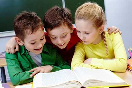 Ataşehirde ilkokul özel ders